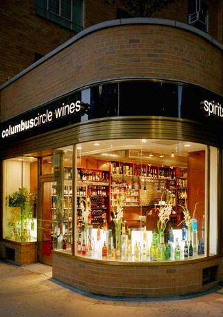 Columbus Circle Wines and Spirits