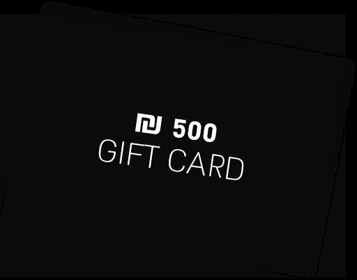 500₪ Gift Card
