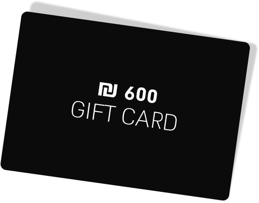 600₪ Gift Card