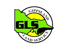 Gippsland Land Services New Logo _edited
