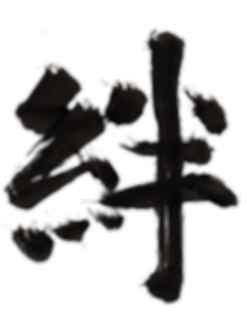 KizunaTransparent Logo Resized.png