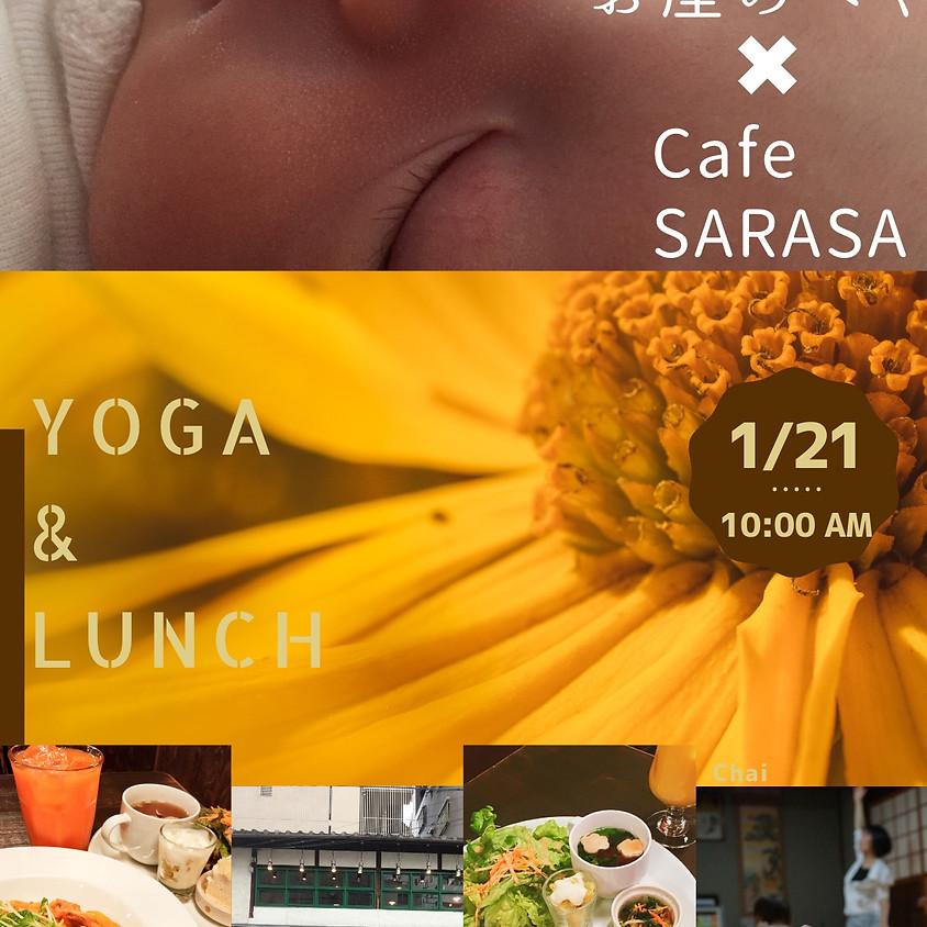 助産師によるヨガ&ランチ交流会 @Cafeさらさ麩屋町 赤ちゃん・子連れ大歓迎!
