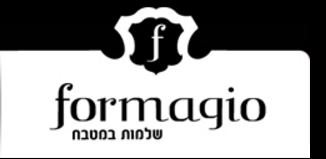 פורמגיו