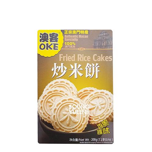 OKE FRIED RICE CAKE 200G