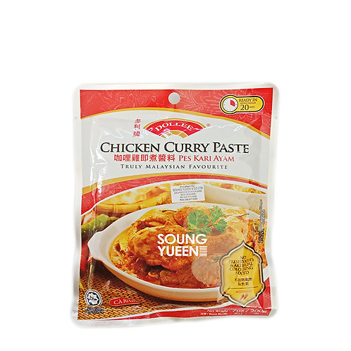 DOLLEE CHICKEN CURRY PASTE 200G