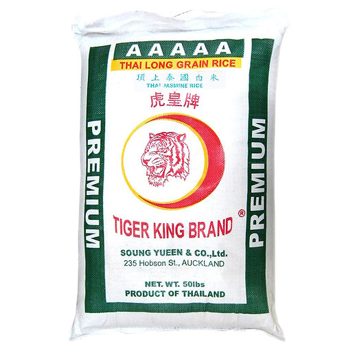 TIGER KING PREMIUM THAI LONG GRAIN JASMINE RICE 50LB