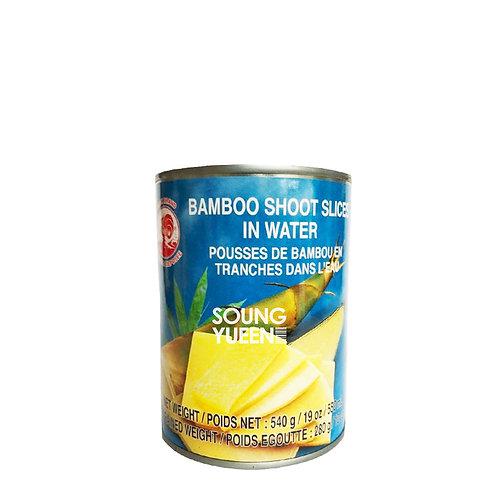 COCK BAMBOO SHOOT SLICE 540G