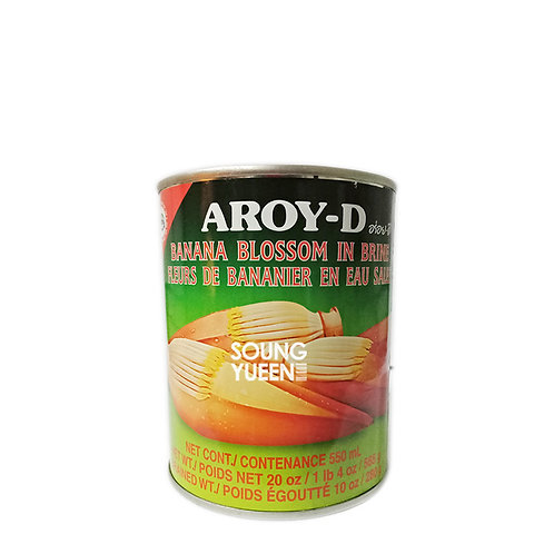 AROY-D BANANA BLOSSOM IN BRINE 565G