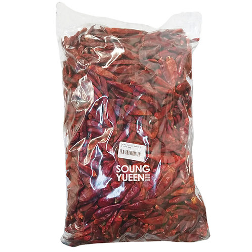 EZ CHEF DRIED CHILLI LARGE 500G