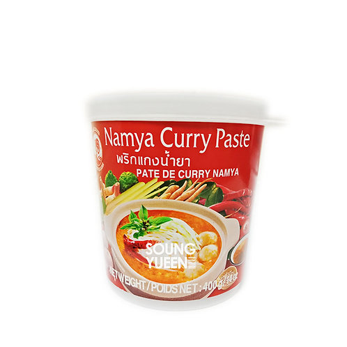 COCK NAMYA CURRY PASTE 400G