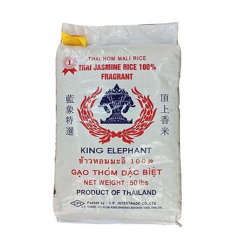 KING ELEPHANT THAI JASMINE RICE 50LB (22.7KG)