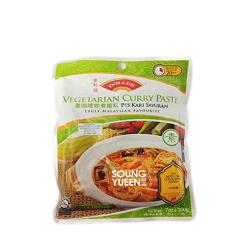 DOLLEE VEGETARIAN CURRY PASTE 200G