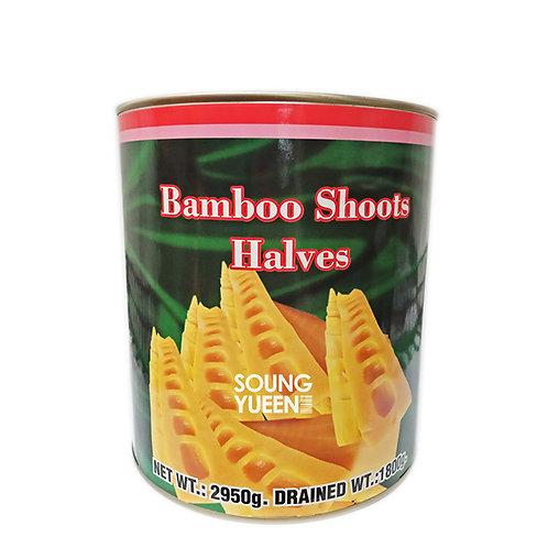 TIGER KING BAMBOO SHOOT HALVES 2950G