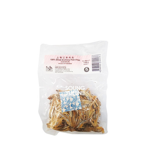NORTH SOUTH ANCHOVY FISH FILLET 113G