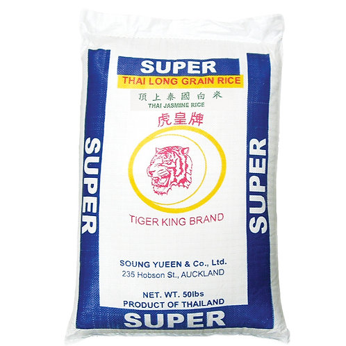 TIGER KING SUPER THAI LONG GRAIN JASMINE RICE 50LB