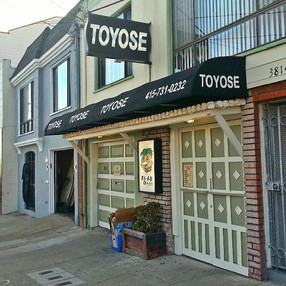 Toyose: Late Night Korean Haven in the Outer Sunset