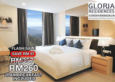 Gloria-room-promo.jpg