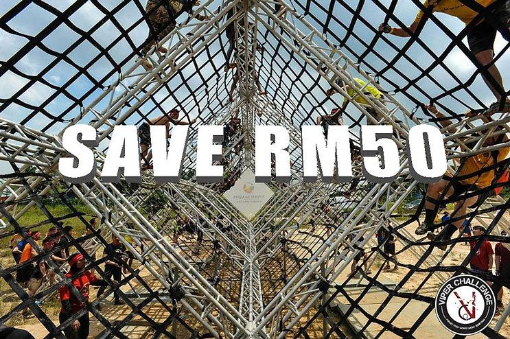 edm-save50.jpg