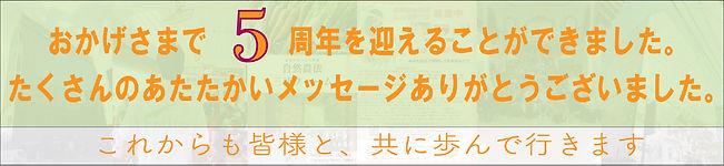 新かん版-1.jpg