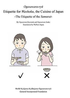 Ogasawara-ryū Etiquette for Washoku