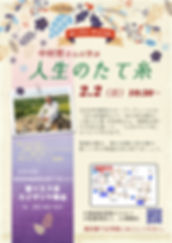 2_web.jpg