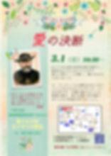 3_web.jpg