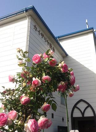 聖イエス会カイザリヤ教会