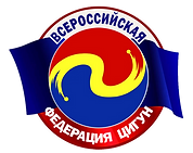 logo_federacii-new1.png