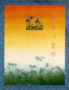 Lotus & Ducks.jpg
