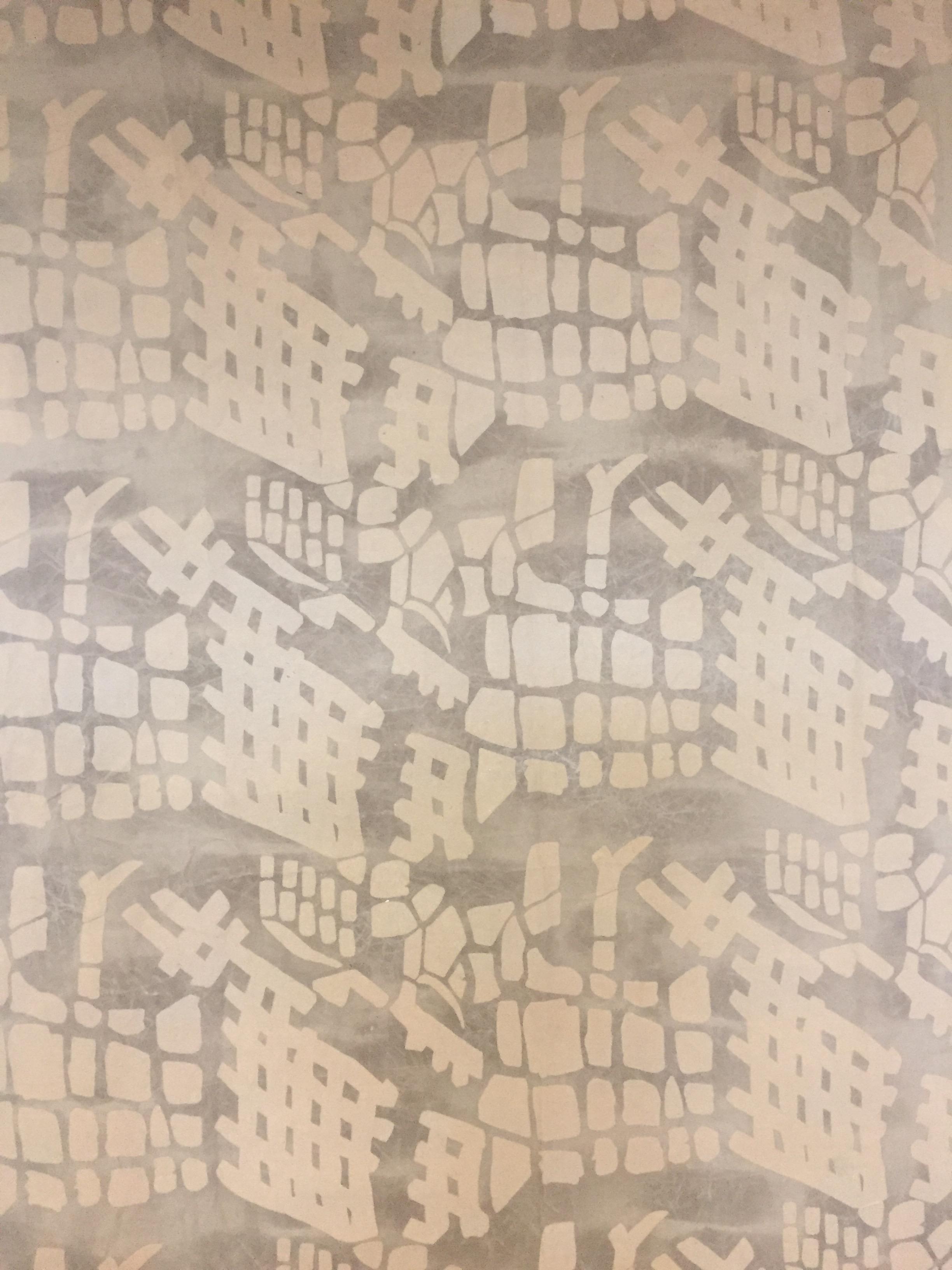 Duffel Pattern