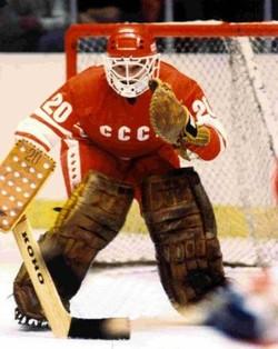 Tretiak dans la Cage Soviétique