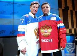 Sous le Maillot de la Russie