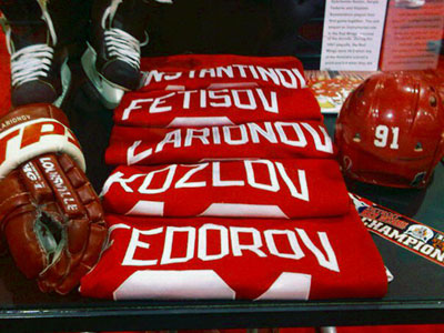 Maillots des Five Russians