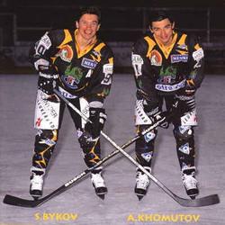 Slava Bykov et Andrei Khomutov.jpg