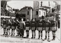 Le HC Montchoisi 1942-1943