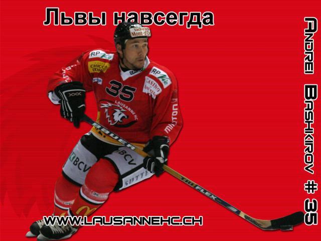 Andreï Bashkirov