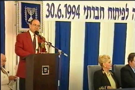 שמעון נואם בבית הנשיא יוני 1994