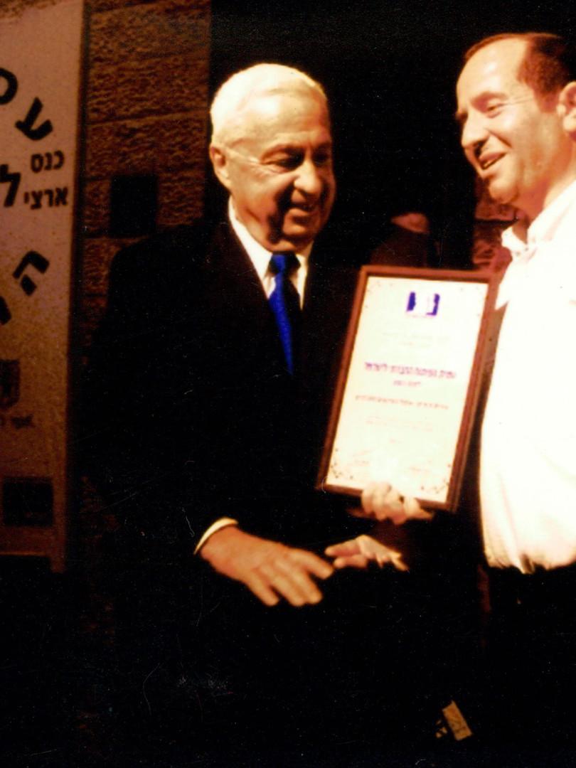 73 163 - 2001 א סיור בירושלים לסגני ראש
