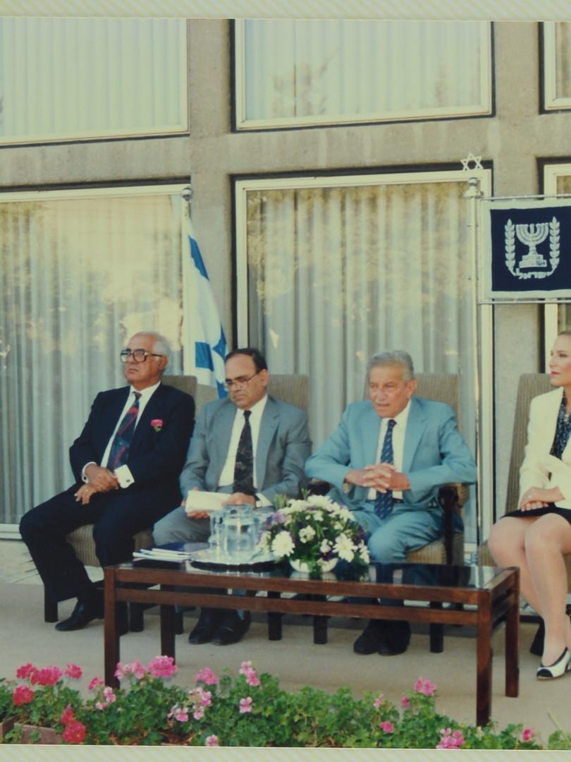 שטרית וויצמן בכנס ייסוד בבית הנשיא 1993