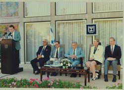 שטרית וויצמן בכנס ייסוד בבית הנשיא 1993.