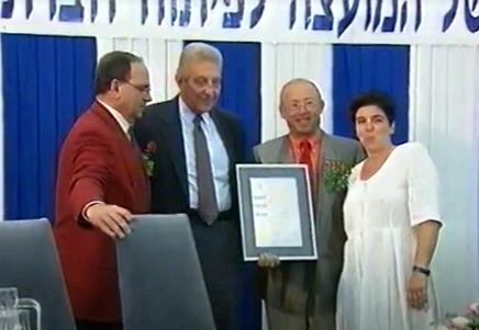 שטרית מעניק פרס לגבי סבאג וביתו יוני 199