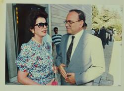 עם רות עופר 1993