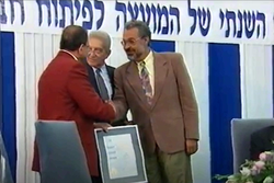 שטרית מעניק פרס למריו לזניק בית הנשיא יו