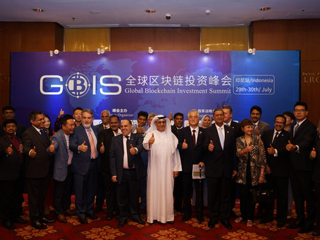 GBIS (Global Blockchain Investment Summit 2019) Day 1