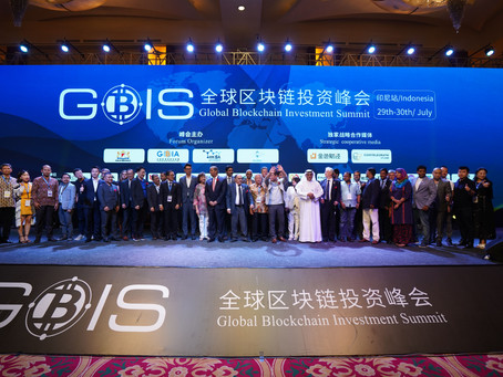 GBIS (Global Blockchain Investment Summit 2019) Day 2