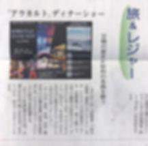 아라카르트 12월10일 공연 뉴스.jpg