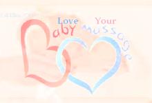 Love Your Baby Massage Logo