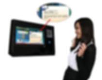 Biometrics Personal Messaging