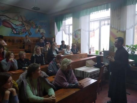 2 грудня у Гімназії № 15 та Ліцеї № 1 відбулась  зустріч з о. Йосафатом Бойко, ВС і сестрами ВС.