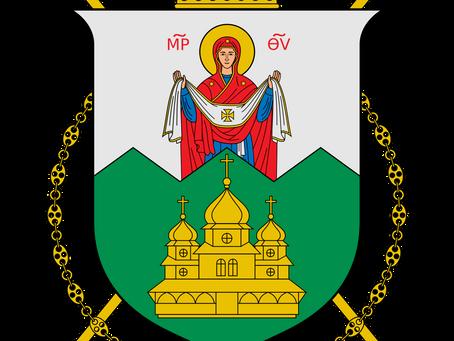 Розпорядження Духовенству і вірним Самбірсько-Дрогобицької Єпархії УГКЦ щодо поширення коронавірусу